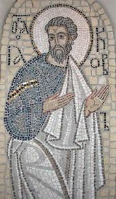 Св. Апостол Иаков